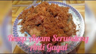 Video RESEP AYAM SERUNDENG ANTI GAGAL SIMPEL - INDONESIAN FOOD - INSPIRASI USAHA MP3, 3GP, MP4, WEBM, AVI, FLV Maret 2019