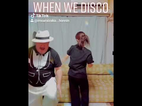YouTube「芋洗坂係長チャンネル」 ♪WHEN WE DISCO♪シリーズ第1弾