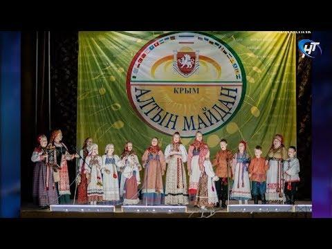 Новгородский театр «Круговина» с победой и приключениями добирается домой из Крыма