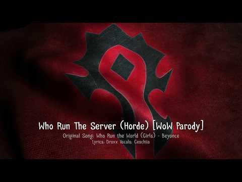 Who Run The Server