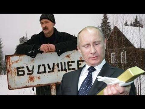 ЗАКАТ РОССИИ ВРУЧНУЮ - DomaVideo.Ru