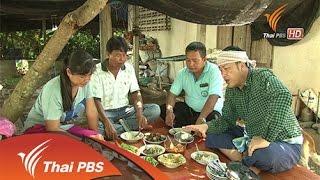 ทุกทิศทั่วไทย - 24 ส.ค. 58