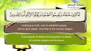 Quran translated (english francais)sorat 98 القرأن الكريم كاملا مترجم بثلاثة لغات سورة البينة