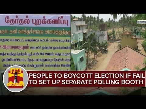 People-To-Boycott-Election-If-Fail-To-Set-up-Separate-Polling-Booth-For-Ramarajapuram-Village