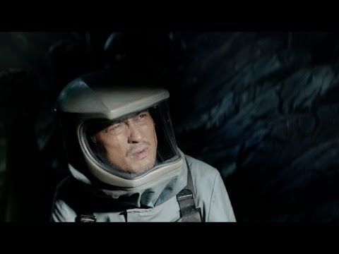Godzilla (Extended TV Spot 'Courage')