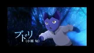 『グスコーブドリの伝記』TVスポット(ネリ編)