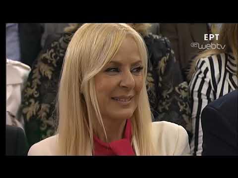 Ομιλία Βασίλη Λεβέντη στην παρουσίαση του ευρωψηφοδελτίου | 6/5/2019 | ΕΡΤ