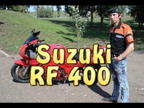 Suzuki rf400rv обзор фотография
