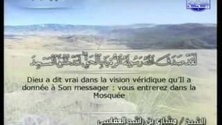Le coran traduit en français parte 26 مشاري راشد العفاسي  الجزء