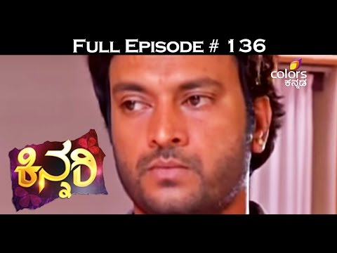 Kinnari--6th-April-2016--ಕಿನ್ನರಿ--Full-Episode