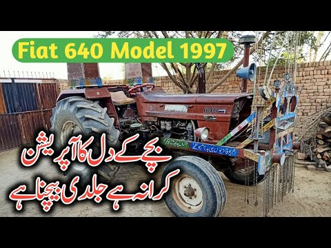 Fiat 640 Model 1997 Price and Full Detail Review Mursleen Tractors