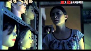 Nonton 3am       3        Hk Trailer                  Film Subtitle Indonesia Streaming Movie Download