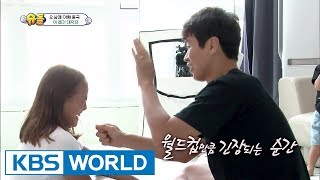 Video Daebak's sister Jaeah pulls out her loose tooth! [The Return of Superman / 2017.09.03] MP3, 3GP, MP4, WEBM, AVI, FLV April 2018