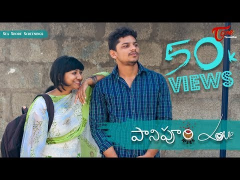 Pani Puri with Love | Telugu Short Film 2017 | By Shiva Jalasutram