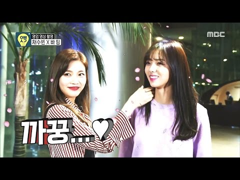 [Oppa Thinking] 오빠생각 - 'Chae Soo Bin & JOY' Full Of Comeliness 20170130