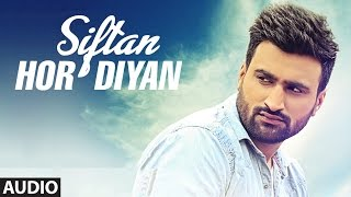 Hasanvir Chahal: SIFTAN HOR DIYAN Full Audio Song | New Punjabi Song
