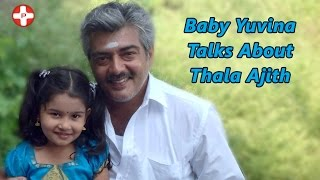 Yuvina talks about Ajith in 9th Vijay Awards Munnottam