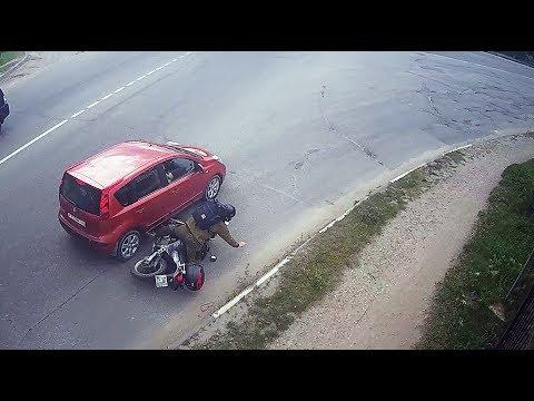 Авария с мотоциклистом в Серпухове