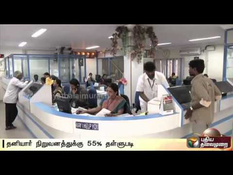 SBI transfers collection of educational loans to Reliance ARC - Full details