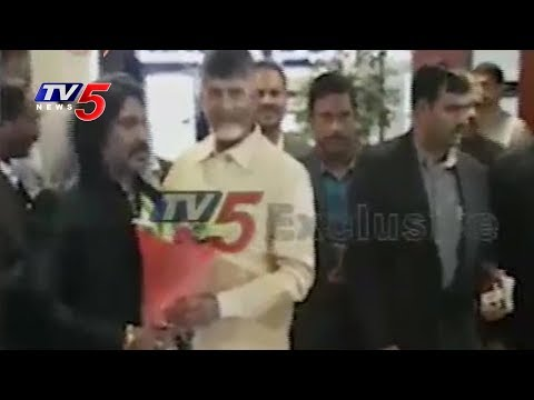 AP CM Chandrababu Naidu Reached Dubai | Dubai Tour