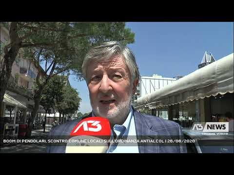 BOOM DI PENDOLARI, SCONTRO COMUNE LOCALI SULL'ORDINANZA ANTIALCOL | 26/06/2020