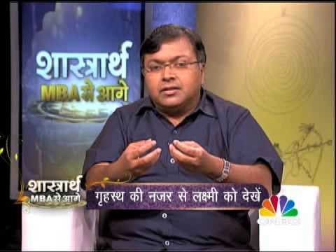 MBA - Shastrath with Devdutt Pattnaik returns on Cnbc Awaaz. In these gloomy times when across the world there is slowdown, we are analyzing how India can become a...