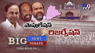 Video Big News Big Debate : BC Quota Politics in Telangana || Rajinikanth TV9 MP3, 3GP, MP4, WEBM, AVI, FLV Januari 2019