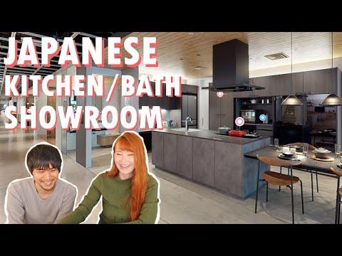 Building a Japanese house | Kitchen/Bath showroom tour!