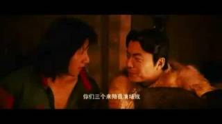 Nonton        Tracing Shadow Trailer                               Film Subtitle Indonesia Streaming Movie Download