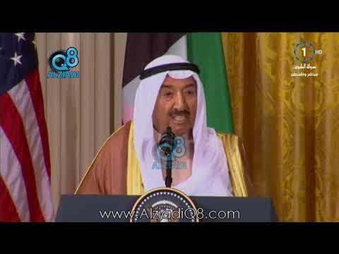 #فيديو | #شاهد أمير #الكويت من البيت الأبيض: #قطر مستعدة لتلبية المطالب الـ13 والجلوس على طاولة الحوار