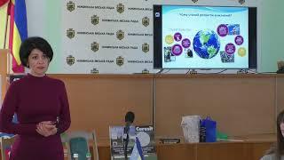 Міжрегіональний форум енергоефективності та сталого розвитку. Ніжин 02.10.2019