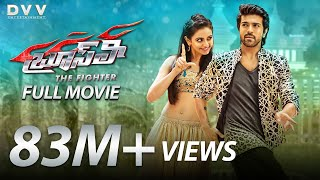 Bruce Lee The Fighter Telugu Full Movie   Ram Charan  Rakul Preet Singh