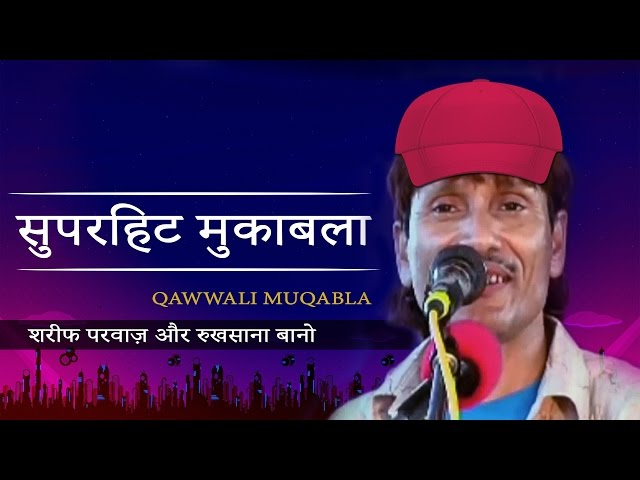 hindi qawwali songs video