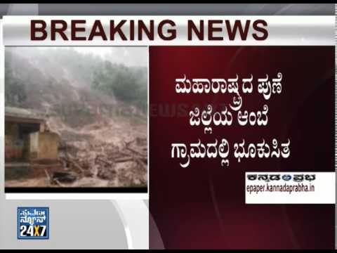 Major landslide hits Pune village - News bulletin 30 Jul 14