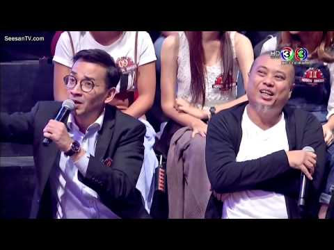 Ca sĩ giấu mặt Thailand - phần 5