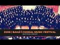 3rd Annual Baha'i Choral Music Festival