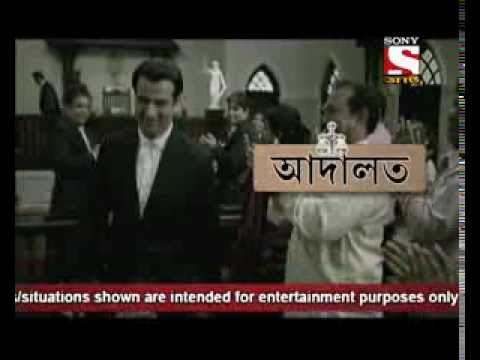 Video Adaalat (Bengali) - Aporadhprabon Crimes of Passion - Episode 43 download in MP3, 3GP, MP4, WEBM, AVI, FLV January 2017