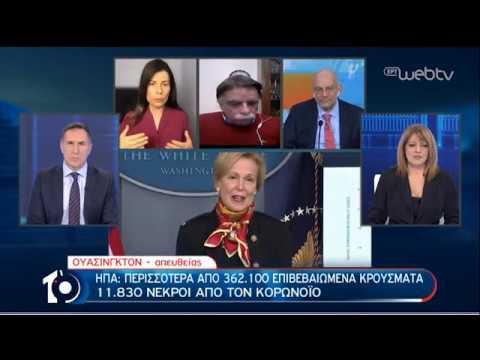 Ο Άλκης Βατόπουλος στο «10»   07/04/2020   ΕΡΤ