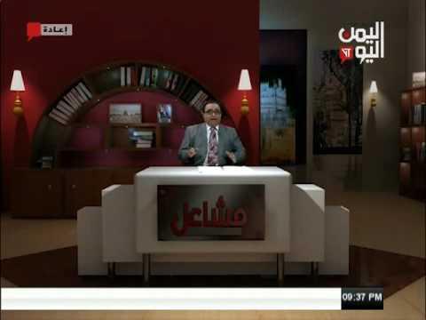 مشاعل27 7 2017