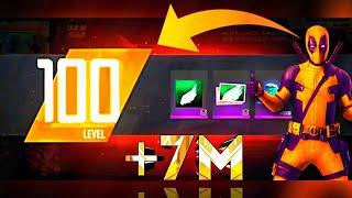 Balaj | Top 1 Global Rank S11| 13000+ points  🔥فري فاير | انظر كيف يلعب الاول على العالم 😨!!