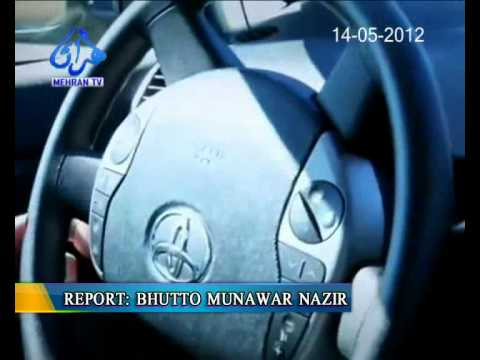 AUTO DRIVE CAR MEHRAN TV TECHNOLOGY NEWS REPORT MUNAWAR NAZIR BHUTTO