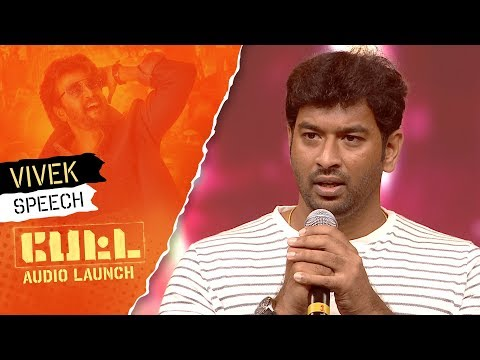 Lyricist Vivek's Speech | PETTA Audio Launch