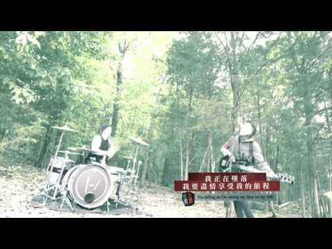 twenty one pilots二十一名飛員樂團 - Ride旅程(華納official HD 高畫質官方中字版)