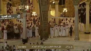 عبدالرحمن السديس-صلاة المغرب-الحرم المكي-6ربيع الأول1434