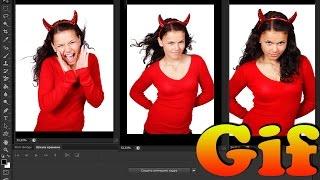 Как сделать из видео GIF анимацию - New Best Music Videos