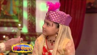 Chotta Birbal Ep 11 : 14th July (01)