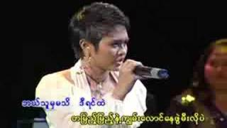 Video A Twin Kyay - Kaw Ni, Phyu Phyu Kyaw Thein download in MP3, 3GP, MP4, WEBM, AVI, FLV January 2017