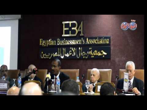 المنتدى المصري - السوداني للاستثمار