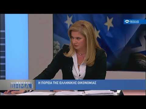 Η πορεία της Ελληνικής οικονομίας και η τρίτη αξιολόγηση του Ελληνικού προγράμματος (23/11/2017)