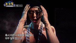 무한도전 20141018 유재석이 부릅니다 '눈 코 입' 방송사고에 대처하는 가슴아픈 노래 *무한도전 국내 최고 리얼버라이어티쇼!